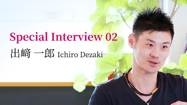 出崎 一郎 Ichiro Dezaki