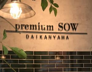 premium SOW