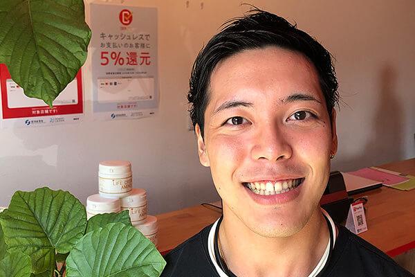 若井 雄磨さん